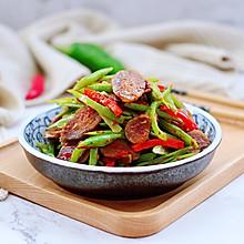 #肉食者联盟#香肠辣爆芸豆丝