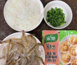 家乐蒜蓉酱:吃虾不吃蒜 美味少一半的做法
