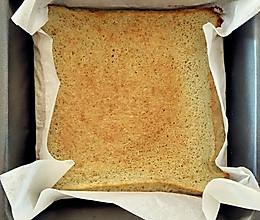 豆渣糕【烤箱版】的做法