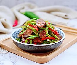 #肉食者联盟#香肠辣爆芸豆丝的做法
