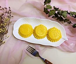 #硬核菜谱制作人#南瓜小米糕的做法