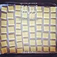 牛奶方块小饼干的做法图解11