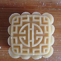 奶黄月饼的做法图解15