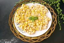 黄金玉米烙#发现粗粮之美#的做法