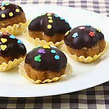 巧克力蛋糕球