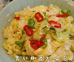 青红椒圈炒京包的做法