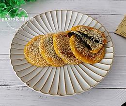 黑芝麻南瓜饼的做法