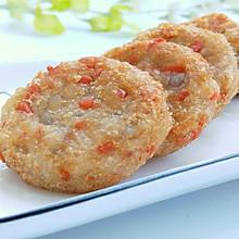 #中秋团圆食味#香芋火腿煎饼