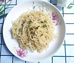 蒸土豆丝的做法