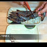 私味食光[百里香芝士焗虾]第十集的做法图解2