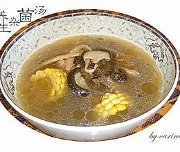 养生松茸杂菌汤(鲜美健康)的做法
