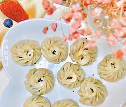 香菇猪肉包(饺子皮版)的做法