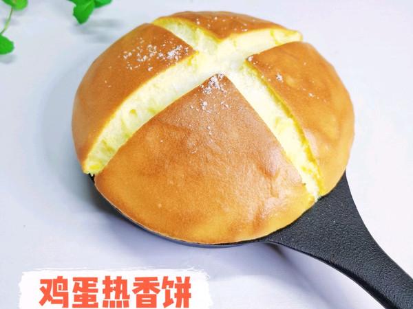 喷喷香的鸡蛋热香饼~凯度B7蒸烤箱打卡8的做法
