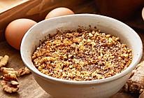 【姜汁核桃调蛋】秋冬这样吃鸡蛋,营养暖胃超驱寒!的做法