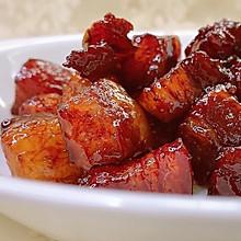 #肉食主义狂欢#能多吃两碗饭的红烧肉