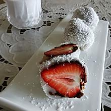 草莓红豆沙糯米糍#换着花样吃早餐#