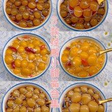 秋季养生三款姨妈期必备丸子小甜品~巨好吃
