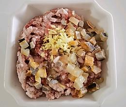 咸鱼蒸肉饼的做法