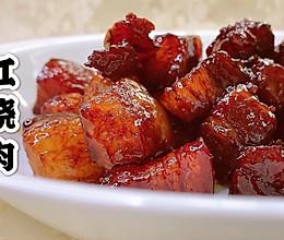 #肉食主义狂欢#能多吃两碗饭的红烧肉的做法