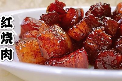 能多吃两碗饭的红烧肉