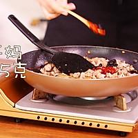 肉末茄子煲的做法图解7
