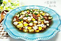 八宝甜汤的做法