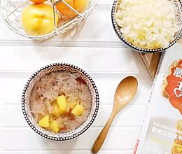 果香迷人——黄桃蔓越莓鲜银耳羹的做法