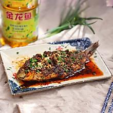 炝锅鱼|鲜香麻辣,家宴硬菜