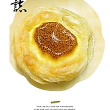 蛋挞皮制作蛋挞