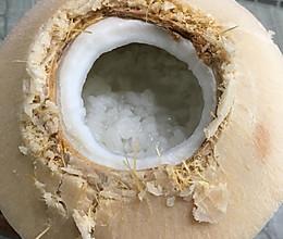 椰子米饭的做法