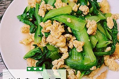 低脂又营养,5分钟小白菜炒蛋