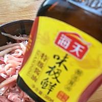 京酱肉丝卷着吃的做法图解3