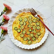 秋葵煎蛋,十分钟之内就可以完成!#晒出你的团圆大餐#