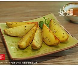 迷迭香烤土豆【ACA TM33HT电烤箱试用】的做法