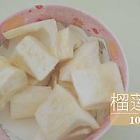 榴莲的3+2种有爱做法「厨娘物语」的做法图解39