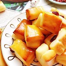 宝宝零食系列~蔓越莓炼乳面包