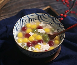 #元宵节美食大赏#酒酿果蔬小汤圆的做法