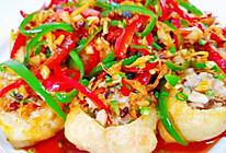豆果酿肉#饕餮美味视觉盛宴#的做法
