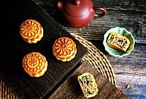 #晒出你的团圆大餐#广式五仁月饼的做法
