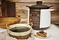 四物汤炖瘦肉的做法
