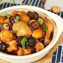 栗子黄焖鸡#厨此之外,锦享美味#