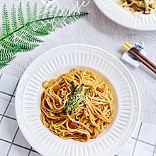#巨下饭的家常菜#在家也能做的葱油拌面