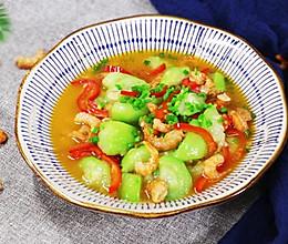 虾米炒丝瓜的做法