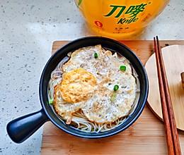 暖胃早餐——清汤挂面的做法