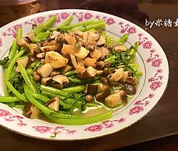 超鲜美的上汤茼蒿的做法
