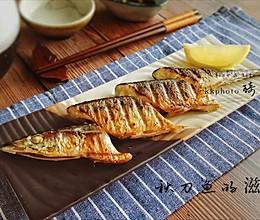 盐煎秋刀鱼#初夏搜食#的做法