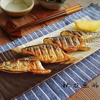 盐煎秋刀鱼