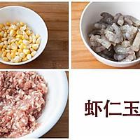 鲜肉虾仁大馄饨#豆果魔兽季部落#的做法图解1