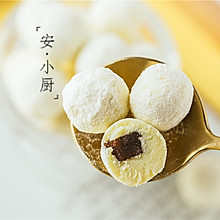 开胃消食 自制酸奶山楂球球 快手又简单