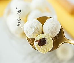 开胃消食 自制酸奶山楂球球 快手又简单的做法